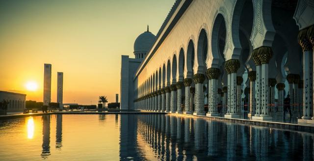 Apri Dubai e Abu Dhabi - Un viaggio tra lusso e tradizioni sul sito Caesar Tour Sposi